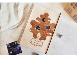 """Ежедневник в деревянной обложке """"Космос внутри тебя"""""""