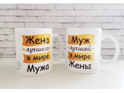 """Подарочная корзина """"С Днём Свадьбы"""""""