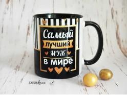 """Подарочный набор """"Годовщина"""""""