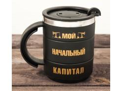 """Подарочный набор """"Руководителю"""""""