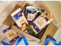 """Подарочный набор """"Самому лучшему папе"""", , 30.00 руб., pn64, , Подарки для папы"""