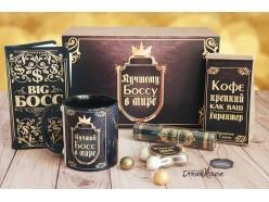 """Подарочный набор """"Лучший Босс"""", , 49.00 руб., pn87, , Подарки для мужчин"""
