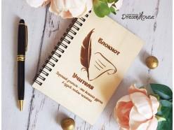 """Подарочный блокнот """"Знания"""", , 10.00 руб., pn207, , Подарочные наборы"""