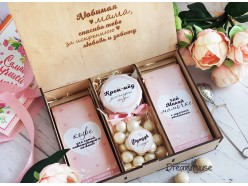 """Подарочный набор в деревянной шкатулке """"Самая лучшая"""", , 47.00 руб., pn210, , Подарки для мамы"""