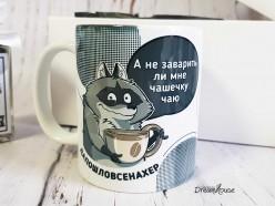 """Подарочный набор  """"Трудовые будни"""""""
