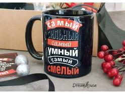 """Подарочный набор  """"Мои правила"""""""