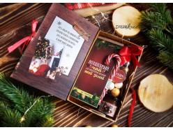 """Подарочный набор  """"Вкусный бестселлер"""", , 33.00 руб., pn225, , Подарки на Новый Год"""