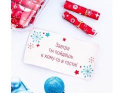 """Подарочный набор  """"Щелкунчик"""""""