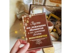 "Подарочный набор  ""Hygge box"""