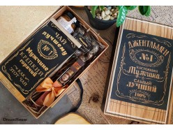 """Подарочная книга-коробка  """"Мужской подарок"""" , , 32.00 руб., pn247, , Подарки на 23 февраля"""