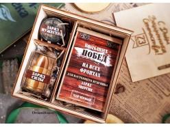 """Подарочный набор в деревянном ящике """"Заряд"""""""