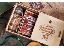 """Подарочный набор в деревянном ящике """"Заряд"""", , 29.00 руб., pn249, , Подарки на 23 февраля"""