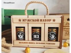 """Подарочный набор """"Успех"""", , 46.00 руб., pn254, , Подарки на 23 февраля"""