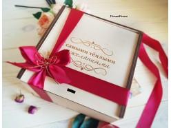 """Подарочный набор в деревянной коробочке """"С тёплыми пожеланиями"""""""