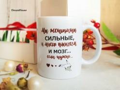 """Подарочный набор  """"Сильная"""""""