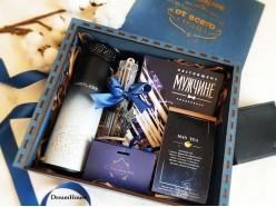 """Подарочный набор  """"С уважением"""", , 103.00 руб., pn276, , Эксклюзивные подарки"""