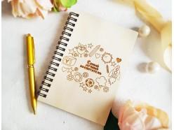 """Подарочный блокнот """"Воспитатель"""", , 15.00 руб., pn280, , Подарки для учителей"""