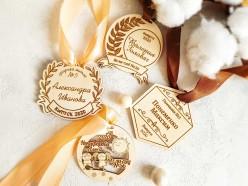 Медали для выпускников, , 4.00 руб., pn283, , Подарки для учителей