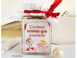 """Подарочный набор """"Молодому учителю"""""""