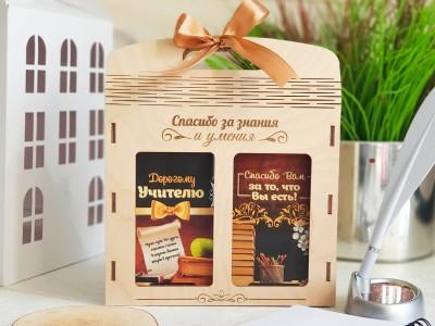 """Подарочный набор в деревянной сумочке """"Спасибо за знания"""""""
