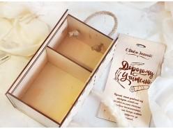 Деревянный подарочный ящик с ручкой для учителя, воспитателя, логопеда