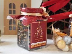 """Подарочный набор  """"Новогодняя Ёлка"""""""