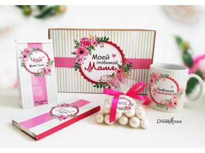 """Подарочный набор """"Сюрприз для мамы"""""""