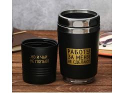 """Подарочный набор """"Жизнь начинается с кофе"""""""