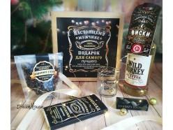 """Подарочный набор """"Новогодние Виски"""", , 55.00 руб., pn127, , Подарочные наборы"""