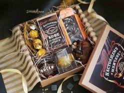 Подарочный набор «Виски», , 55.00 руб., pn142, , Подарки на 23 февраля