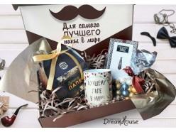 Подарочный набор «Для лучшего папы на свете»