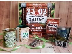 Подарочный набор «Стратегический запас», , 46.00 руб., pn147, , Подарки на 23 февраля