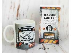 """Подарочный набор """"Победа"""""""