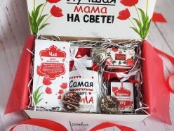 Подарочный набор «Лучшей маме на свете», , 55.00 руб., pn37, , Подарки для мамы