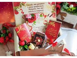 """Подарочный набор """"Поздравляем"""", , 60.00 руб., pn179, , Подарки для учителей"""