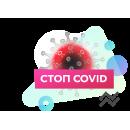 Профилактика коронавируса или как сохранять спокойствие во время пандемии с юмором.